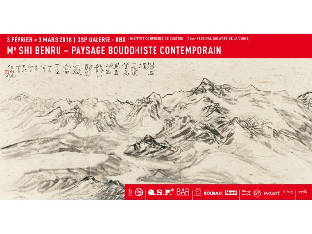 photo de Maître SHI BENRU – PAYSAGE BOUDDHISTE CONTEMPORAIN
