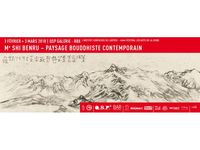 photo de Me SHI BENRU – PAYSAGE BOUDDHISTE CONTEMPORAIN